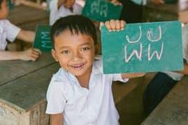Cambodia community project