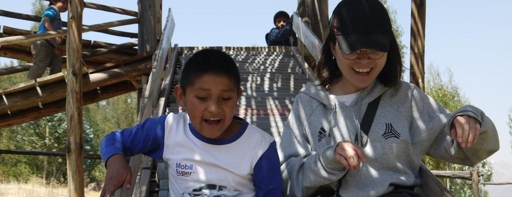 Help Kids Peru
